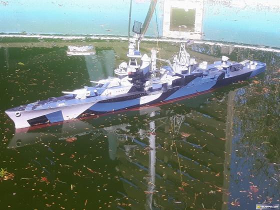 USS PORTLAND 1:200